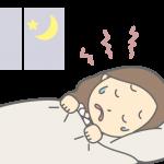【睡眠中の鼻づまり対策】意識すべきたった1つのポイントとは?