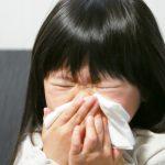 【子供の副鼻腔炎が治らない】対処法は?根本から治すステップ