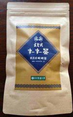 ezosikisu-su-tya_r
